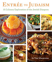 Entree to Judaism - A Culinary Exploration of the Jewish Diaspora
